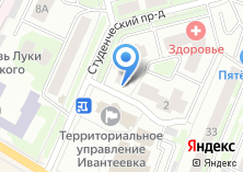 Компания «Буржуй» на карте