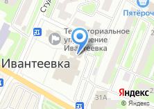 Компания «Bravissimo» на карте