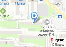 Компания «ЗАГС г. Лыткарино» на карте
