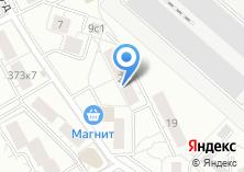 Компания «ЭНЕРГОТЕХМОНТАЖ-ХОЛДИНГ» на карте