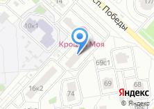Компания «Магазин товаров для детей на проспекте Победы» на карте