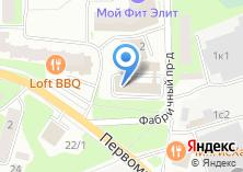 Компания «Центр Дентальной Имплантологии» на карте