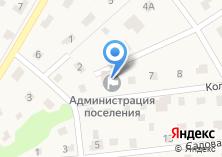Компания «Администрация городского поселения Зеленоградский» на карте