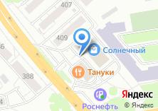 Компания «Папки-скрепки» на карте
