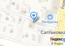 Компания «Балашихинская электросеть» на карте