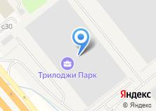 Компания «Трилоджи Парк Томилино» на карте