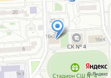 Компания «Спортивная школа №4» на карте