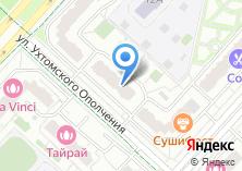 Компания «Островок продуктов» на карте