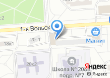 Компания «Почтовое отделение №111674» на карте