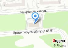 Компания «ДЮСШ №4» на карте
