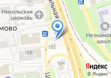 Компания «АЗС Осколнефтеснаб» на карте