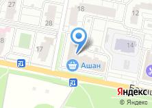 Компания «Аpple сервисный центр» на карте