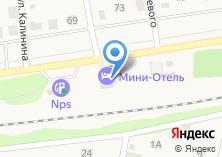 Компания «АМЗ» на карте