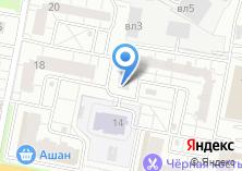 Компания «Строящийся жилой дом по ул. Гагарина микрорайон (г. Балашиха)» на карте