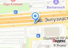Компания «Старбург» на карте