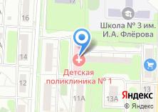Компания «Рияда» на карте