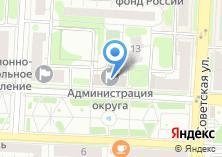 Компания «Администрация Балашихинского муниципального района» на карте