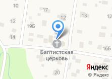 Компания «Салтыковская Церковь Евангельских Христиан-Баптистов» на карте