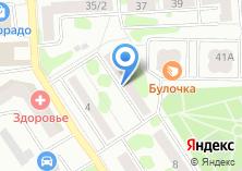 Компания «Бытовая химия» на карте