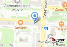 Компания «Адвокатская контора №25 Межрегиональной коллегии адвокатов г. Москвы» на карте
