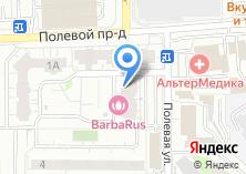 Компания «ДМ Холдинг» на карте
