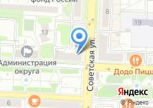Компания «Объединение ветеранов авиационной корпорации Рубин» на карте