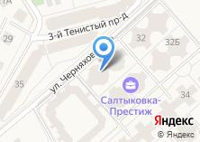 Компания «Строящийся жилой дом по ул. Черняховского (г. Балашиха)» на карте