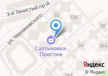 Компания «Салтыковка-Престиж» на карте