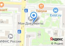 Компания «Управление опеки и попечительства» на карте