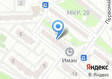 Компания «Почтовое отделение №143912» на карте