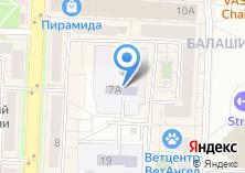 Компания «Детский сад №14 Ручеёк» на карте