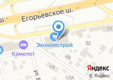 Компания «ХОМЯЧОК» на карте
