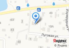 Компания «Почтовое отделение №141134» на карте