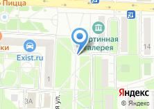 Компания «НОВОСИСТЕМС» на карте