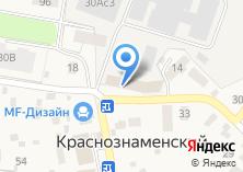Компания «Кварк» на карте