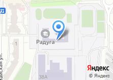 Компания «Средняя (полная) общеобразовательная школа-интернат г. Балашихи» на карте