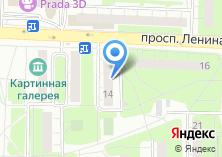Компания «Территориальный отдел Управления Федеральной службы по надзору в сфере защиты прав потребителей и благополучия человека по Московской области» на карте