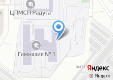 Компания «Центр кузовного ремонта» на карте
