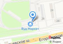 Компания «Вуд Маркет» на карте