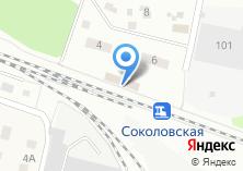Компания «Соколовская» на карте