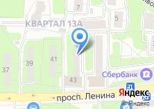 Компания «Магазин фототоваров на проспекте Ленина» на карте