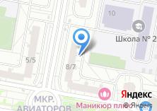 Компания «Строящийся жилой дом по ул. Нестерова бульвар (г. Балашиха)» на карте