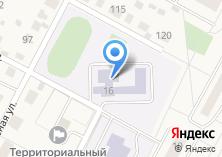 Компания «Володарская средняя общеобразовательная школа» на карте
