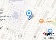 Компания «Ольховка» на карте
