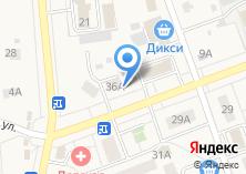 Компания «Почтовое отделение №142840» на карте