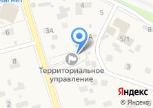 Компания «Администрация городского поселения Томилино» на карте