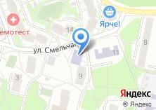 Компания «Библиотека им. А. Белого» на карте