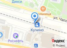 Компания «Кучино» на карте