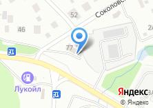 Компания «Autoshop+» на карте