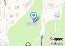 Компания «Детский сад №49 Василёк» на карте